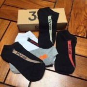 SPLY Stømper yeezy 350 sokker